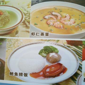 【美食大赛】+我们的特色小吃