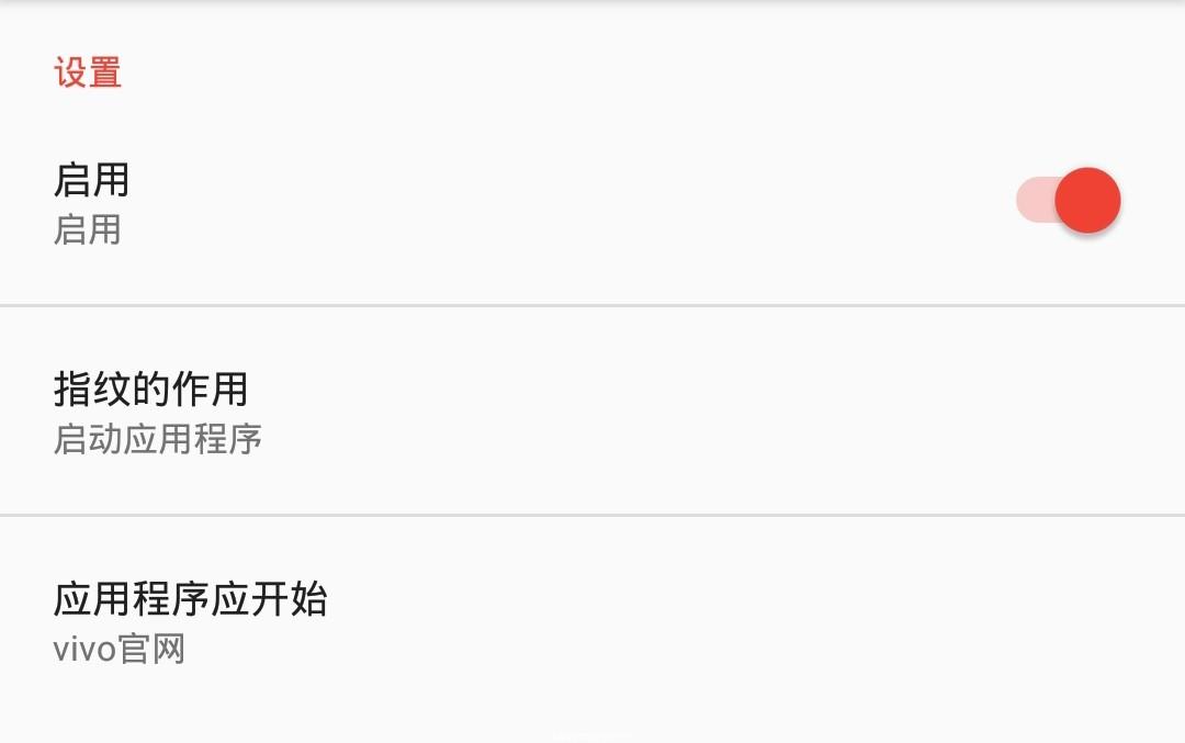 Screenshot_20171127_220236_看图王.jpg
