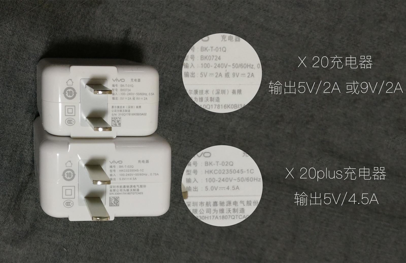 X20plus-011.jpg
