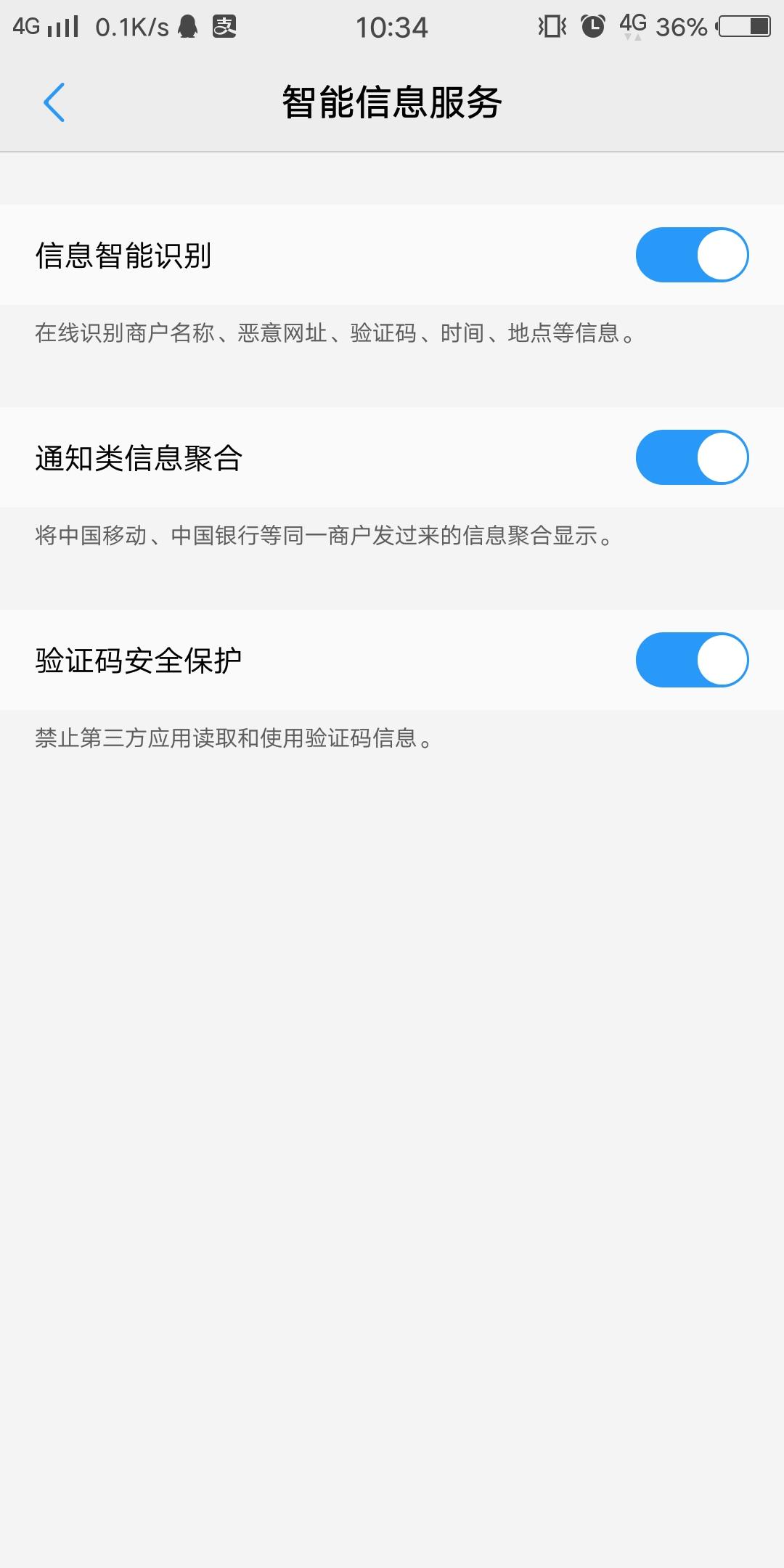 Screenshot_20171205_103447.jpg