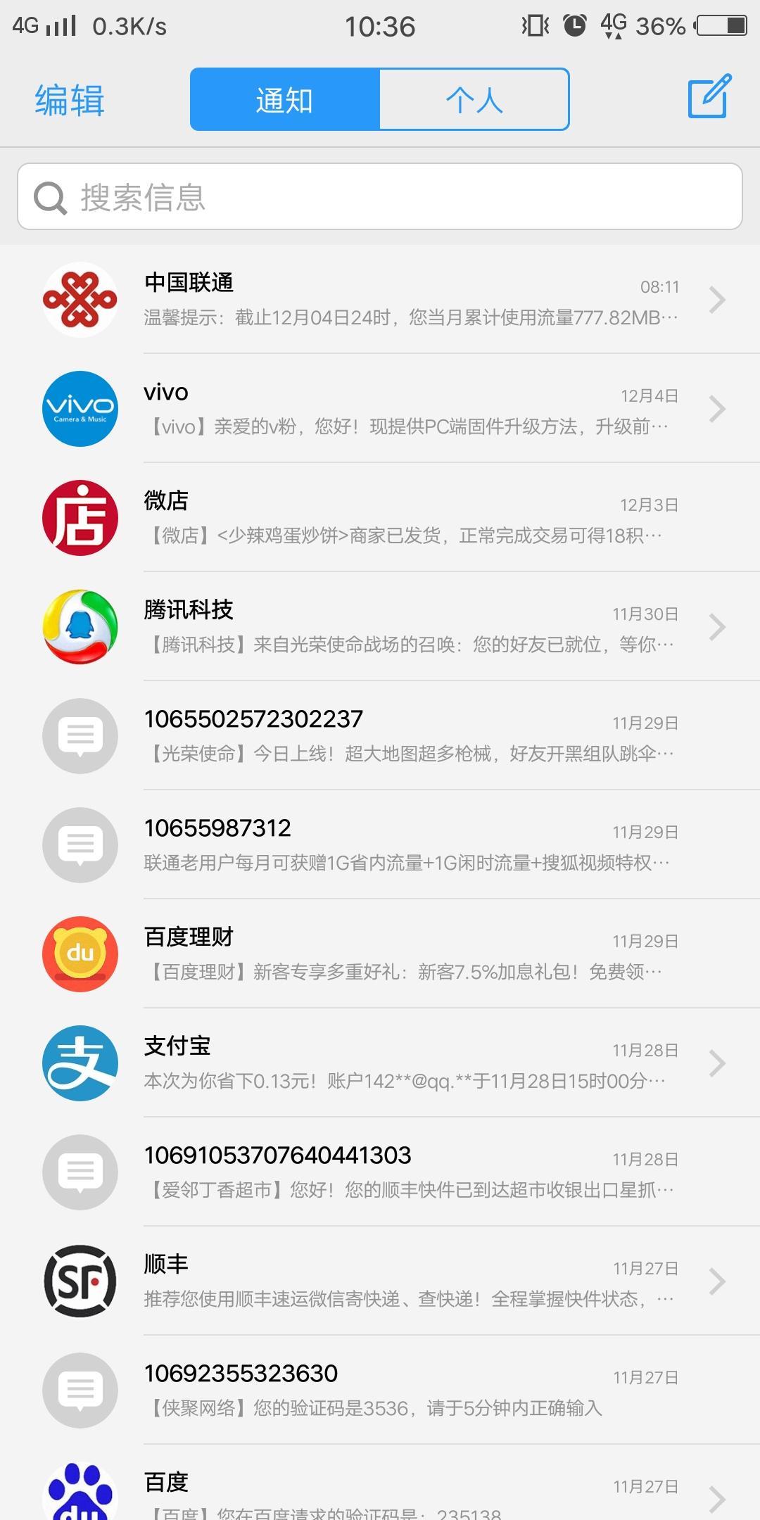 Screenshot_20171205_103629.jpg