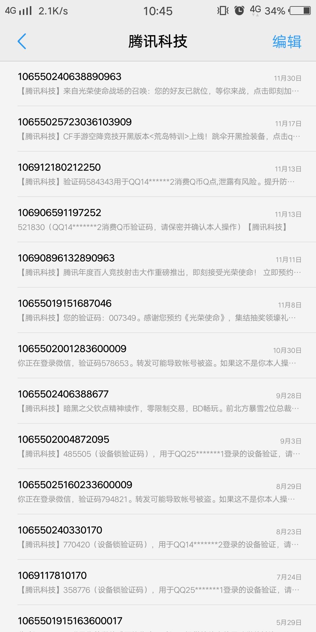 Screenshot_20171205_104501.jpg