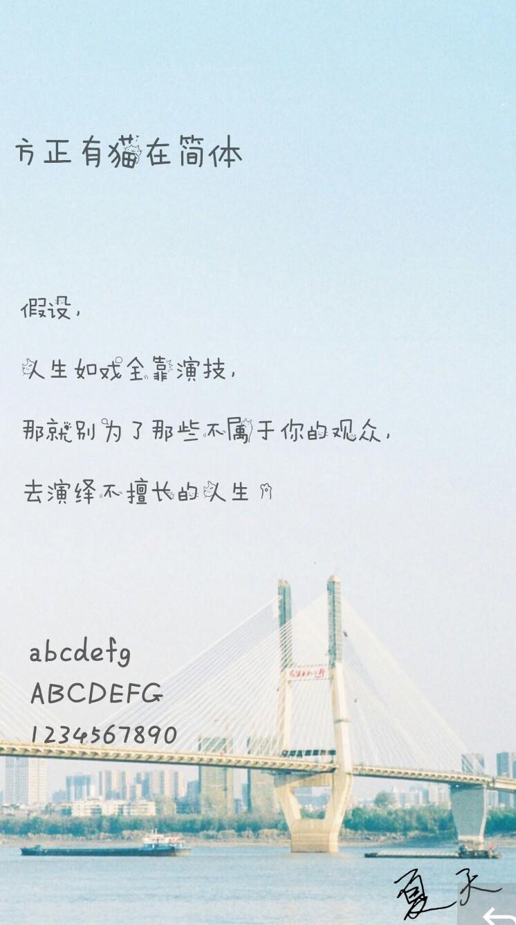 temp_2.jpg