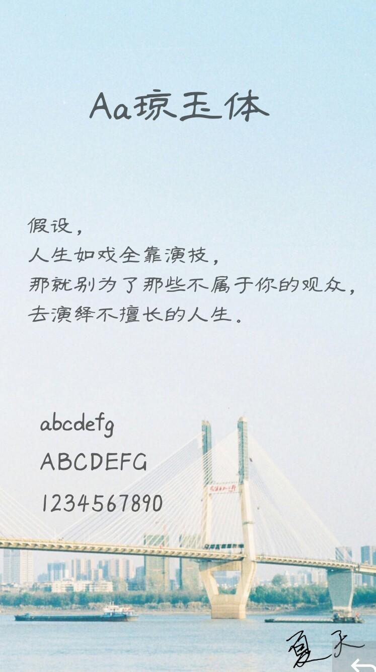 temp_????_20171201_112903.png