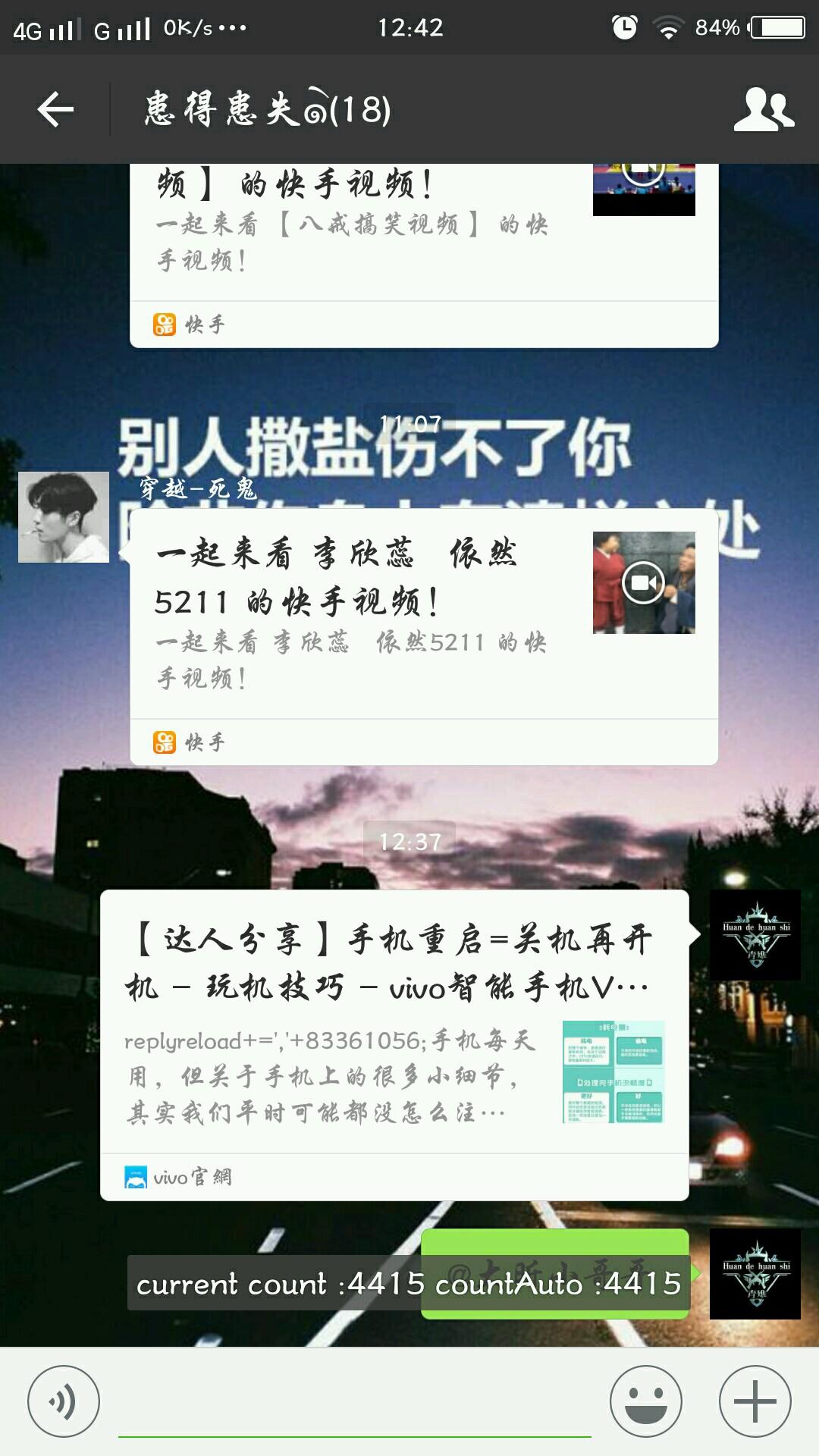 temp_??_20171217_124207.jpg