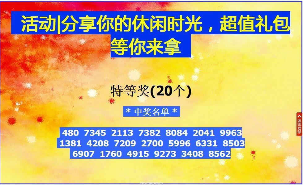 QQ截图20171218093746.jpg