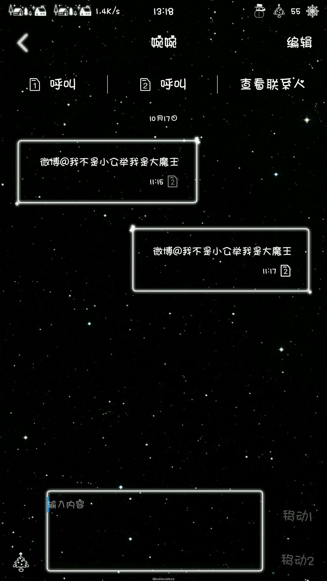 temp_--_20171223_131840.jpg