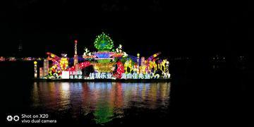 惠州西湖的花灯