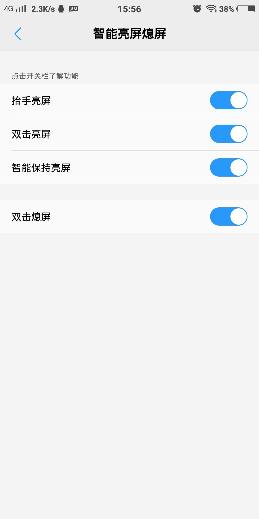 Screenshot_20180105_155627.jpg