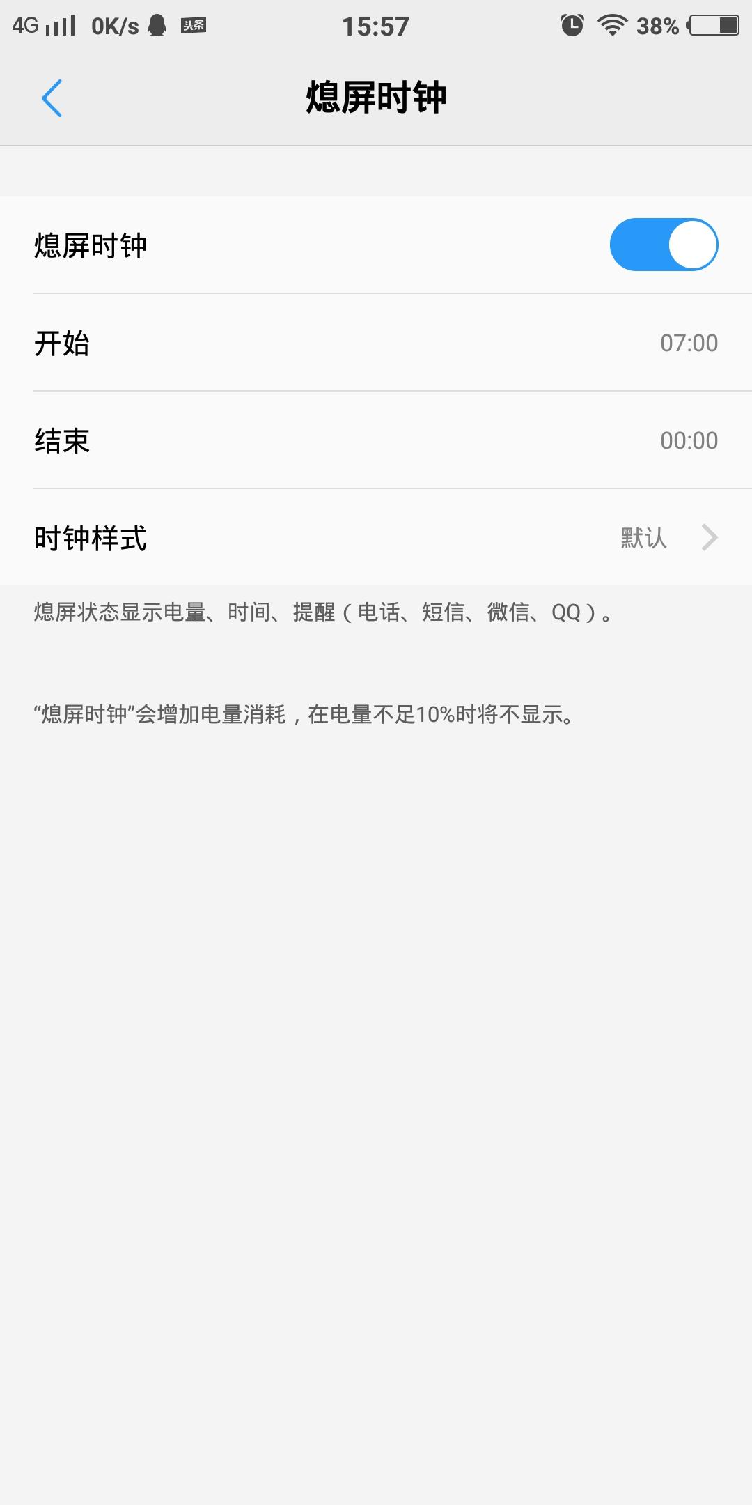 Screenshot_20180105_155724.jpg