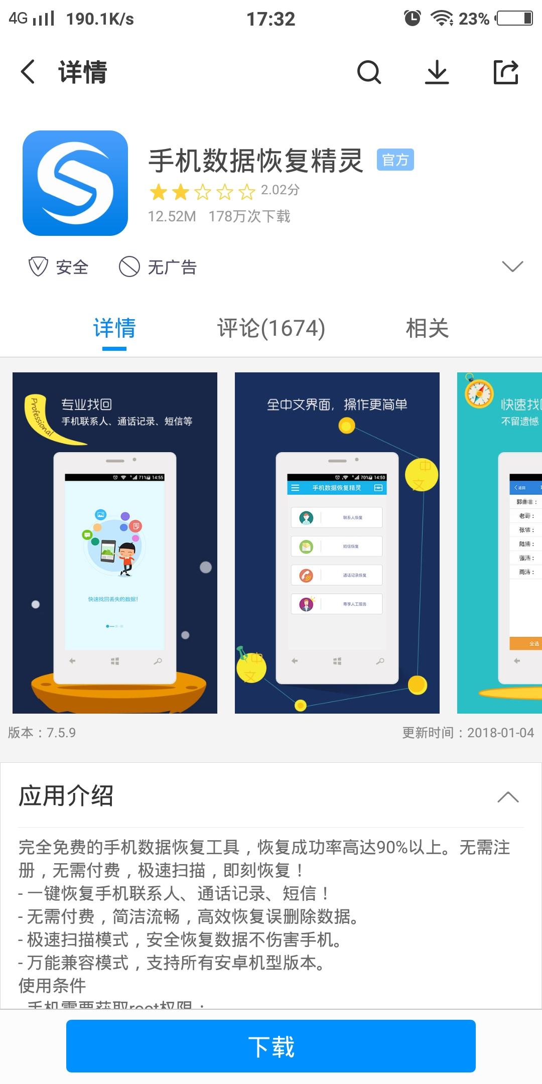 Screenshot_20180105_173247.jpg