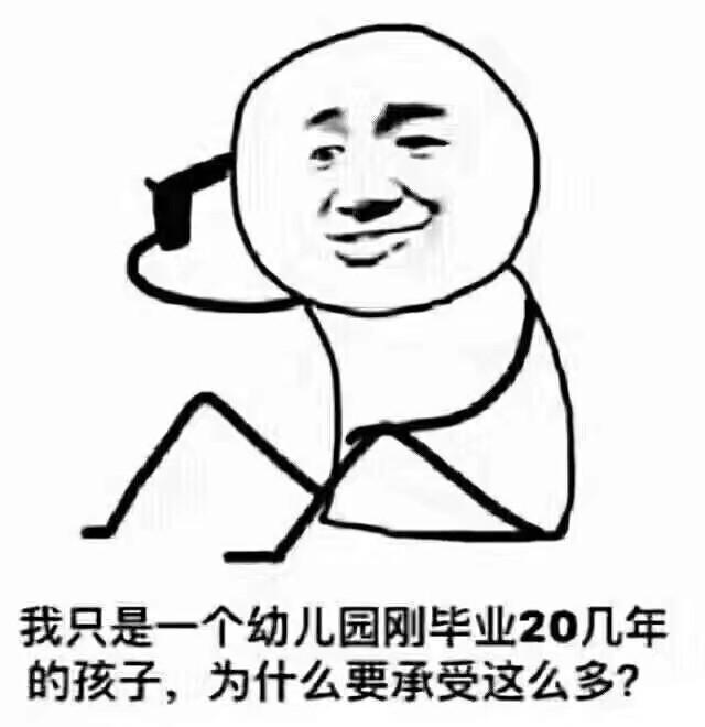 ????_20180106163513.jpg
