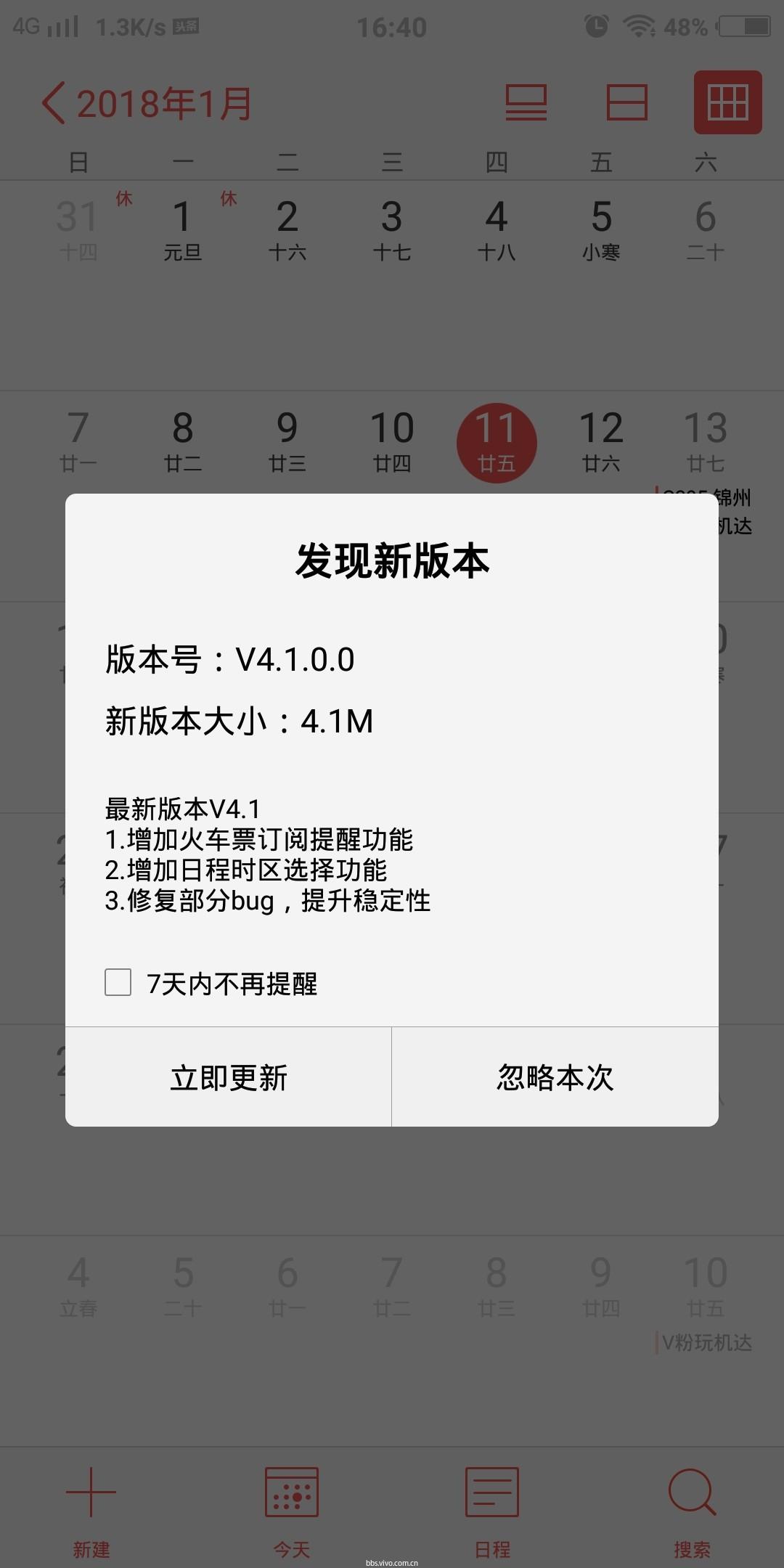Screenshot_20180111_164015.jpg