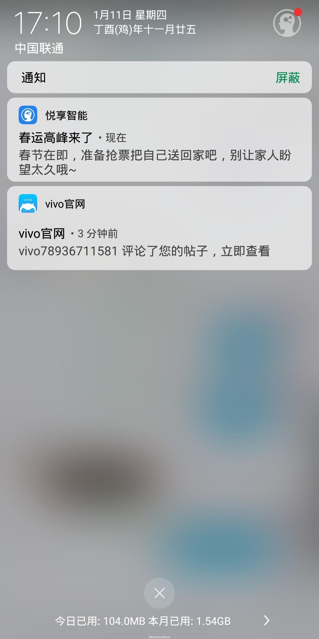 Screenshot_20180111_171011.jpg