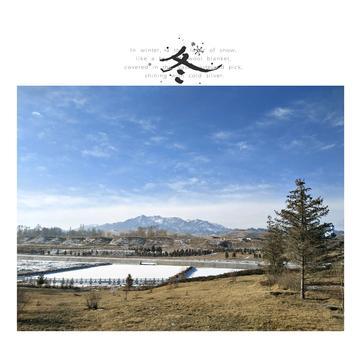 【中国好风光】冬日的雪山