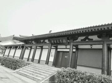 【X7PIUS摄】作家【柳青】文学馆☕