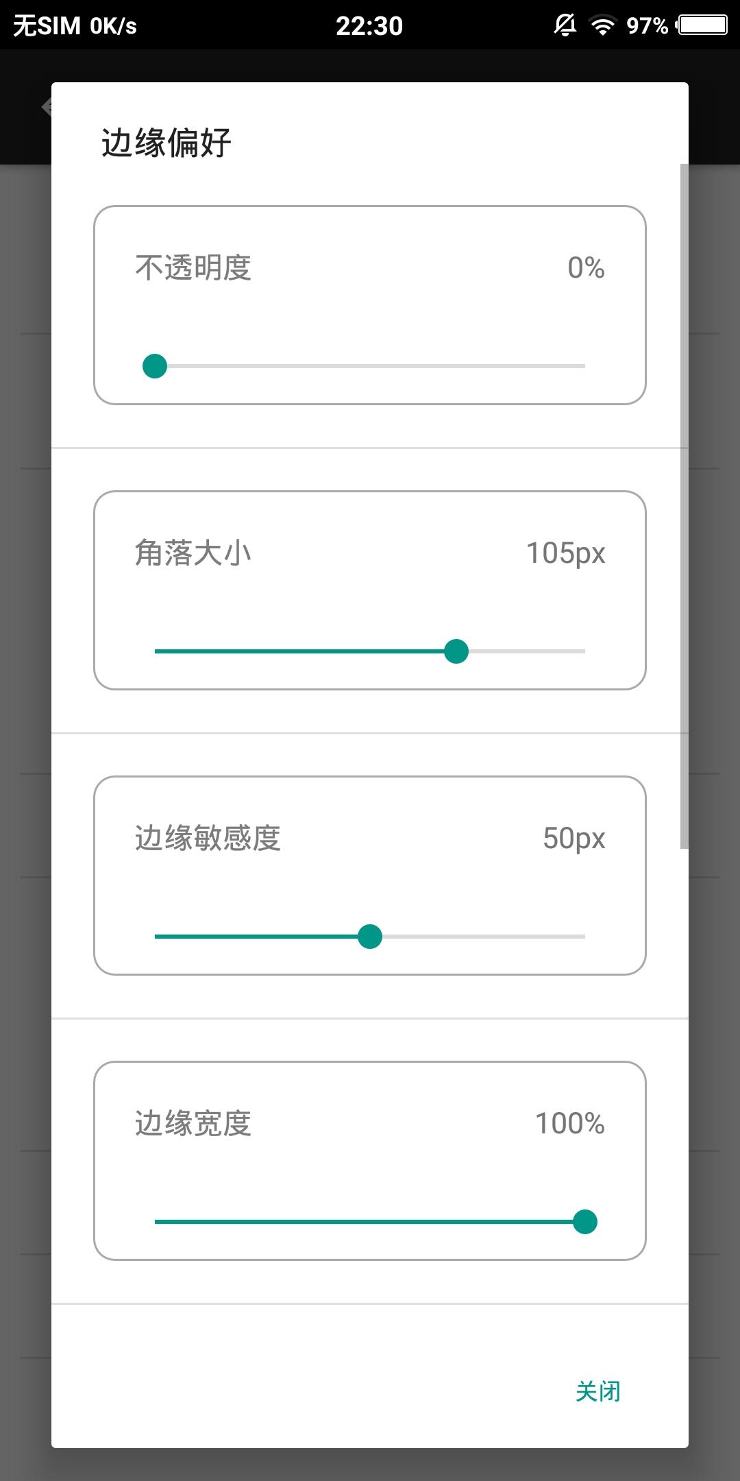 Screenshot_20180123_223058.jpg