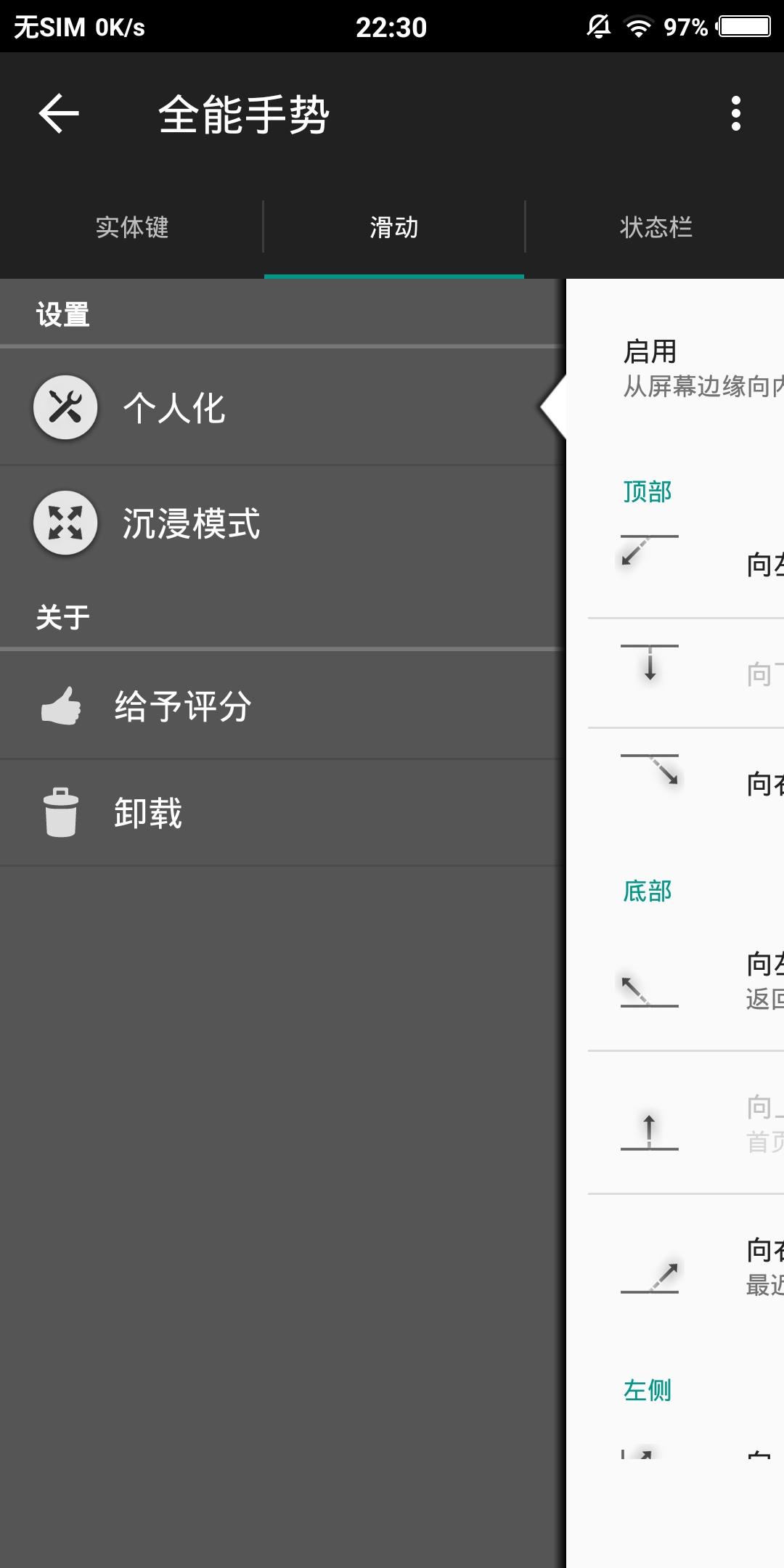Screenshot_20180123_223049.jpg