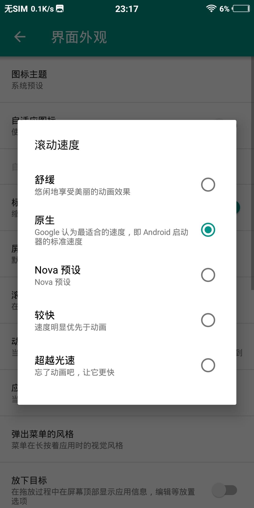 Screenshot_20180125_231714.jpg