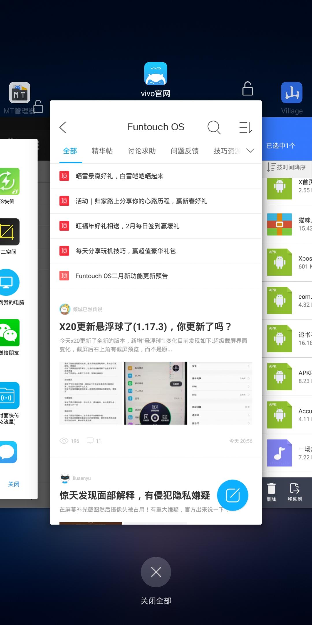 Screenshot_20180206_230554.jpg