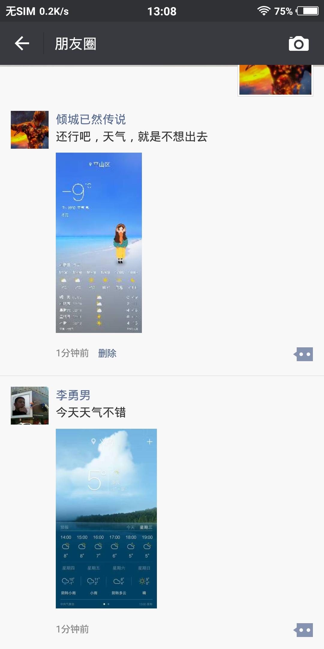 Screenshot_20180207_130826.jpg