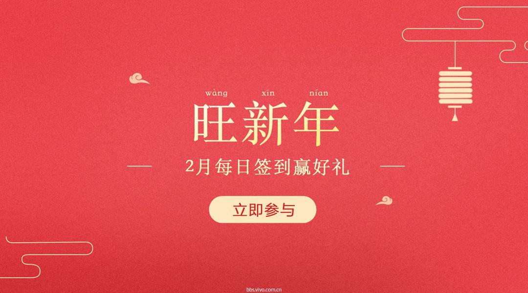 旺新年banner1080x600.jpg
