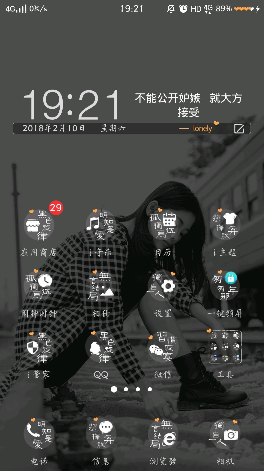 temp_??_20180210_192106.jpg