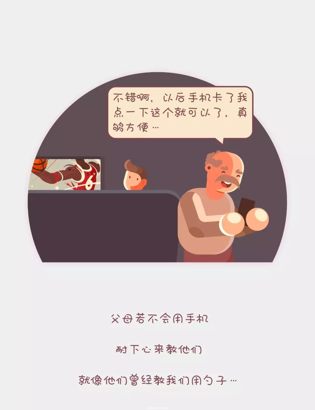 640 (9)_结果.jpg