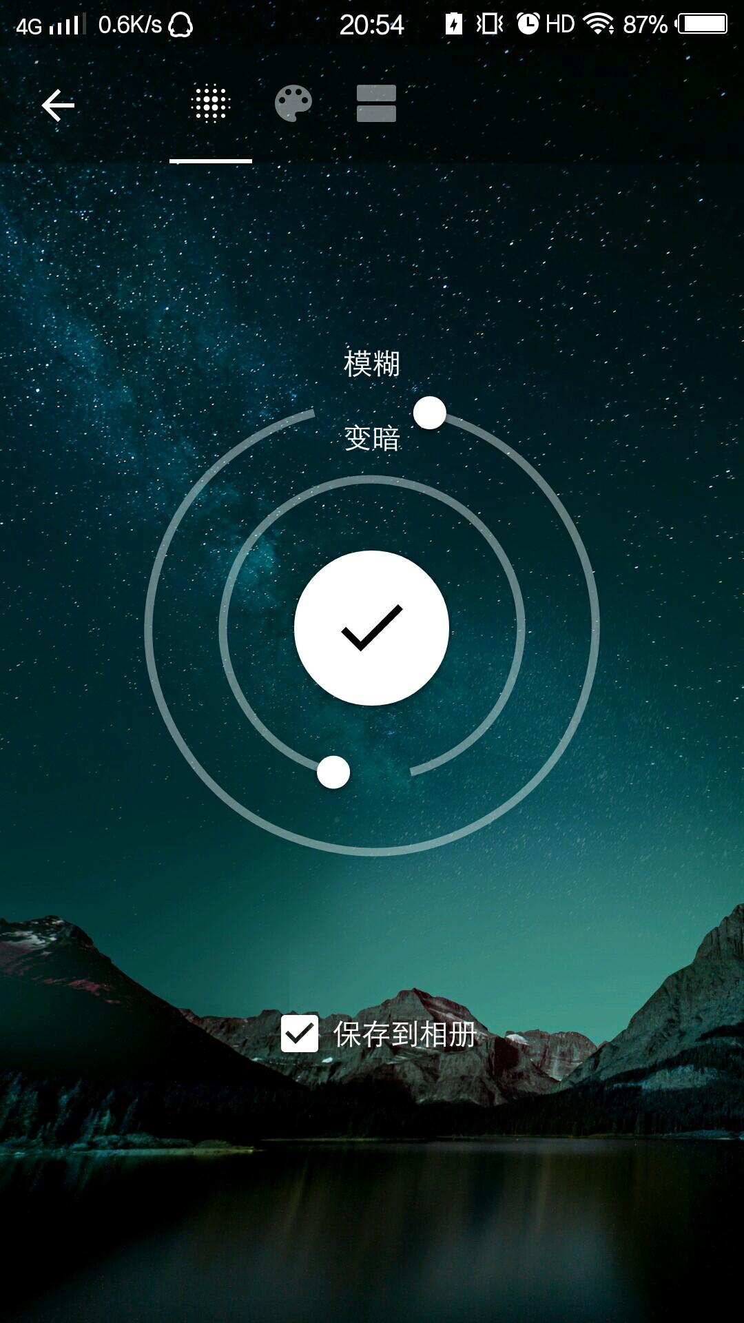 temp_??_20180213_205415.jpg