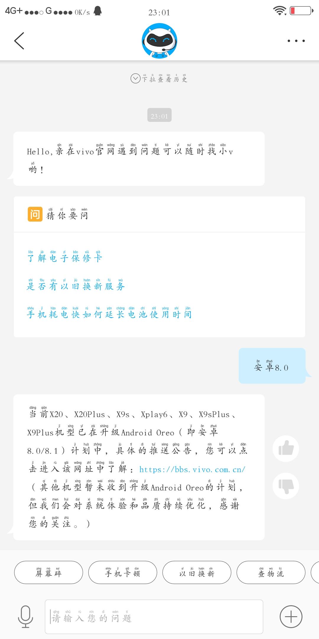 Screenshot_20180214_230152.jpg