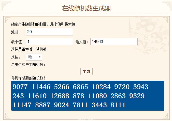 QQ图片20180219203241.png
