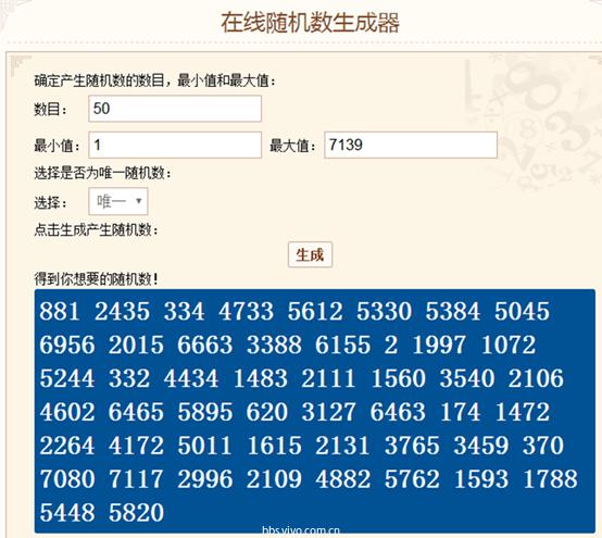 45JYX)U2%7HKC~_GKKDC~IO.png