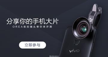【名单公布】分享你的手机大片,OREA减光镜头等你来评测
