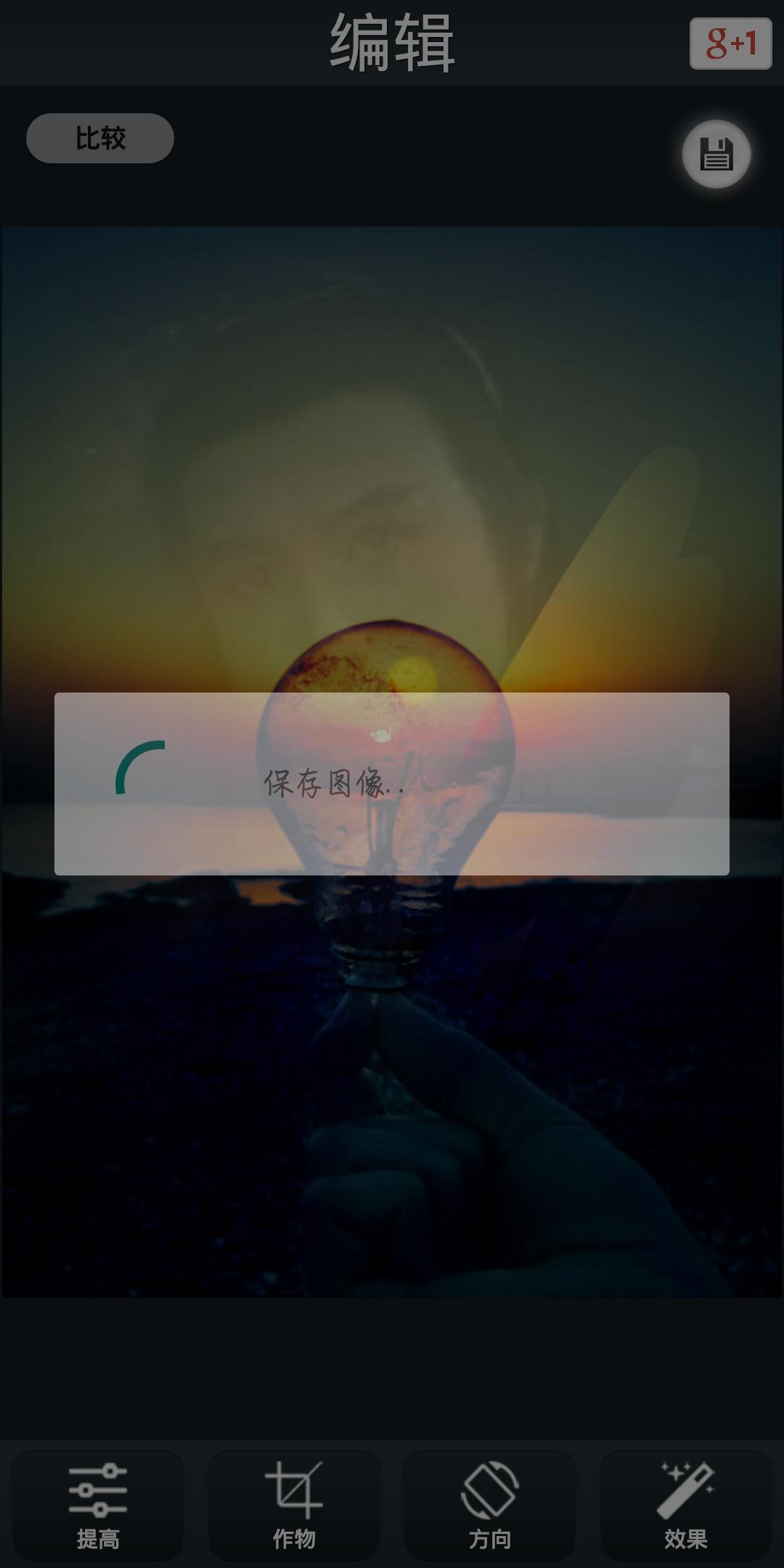 Screenshot_20180411_225302.jpg