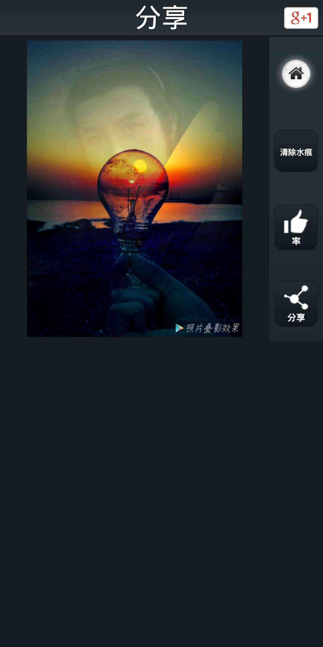 Screenshot_20180411_225309.jpg