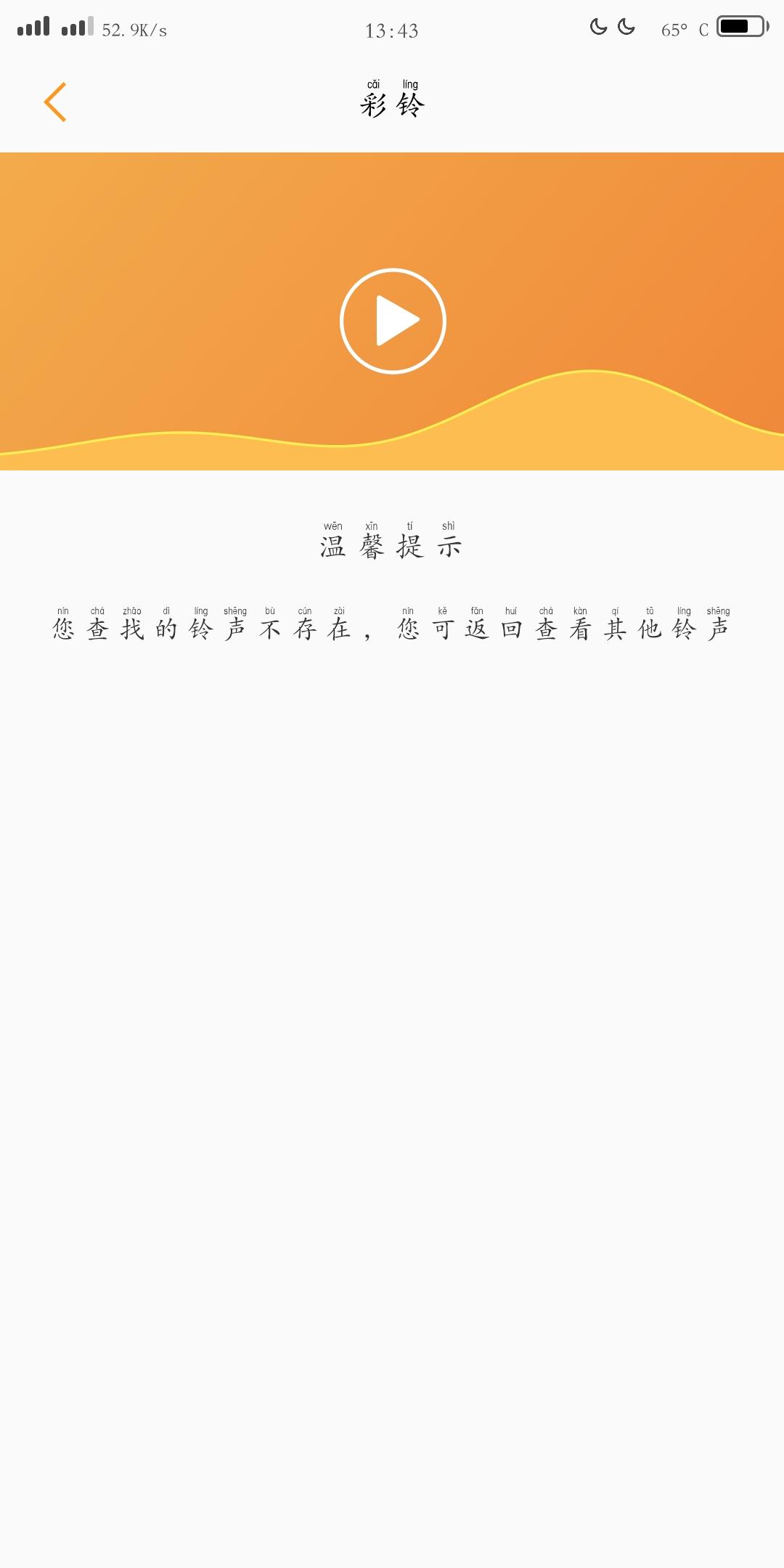 Screenshot_20180413_134316.jpg