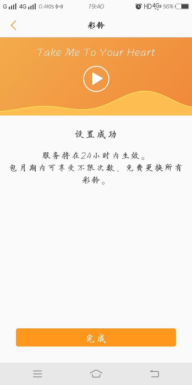 Screenshot_20180413_194011.jpg