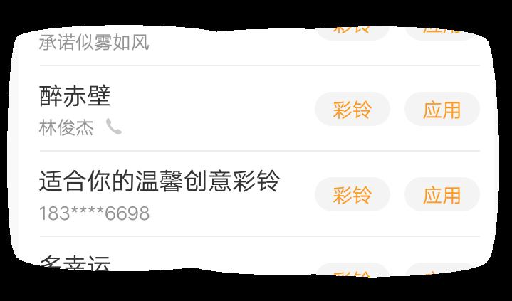 Screenshot_2018_0414_145041.png
