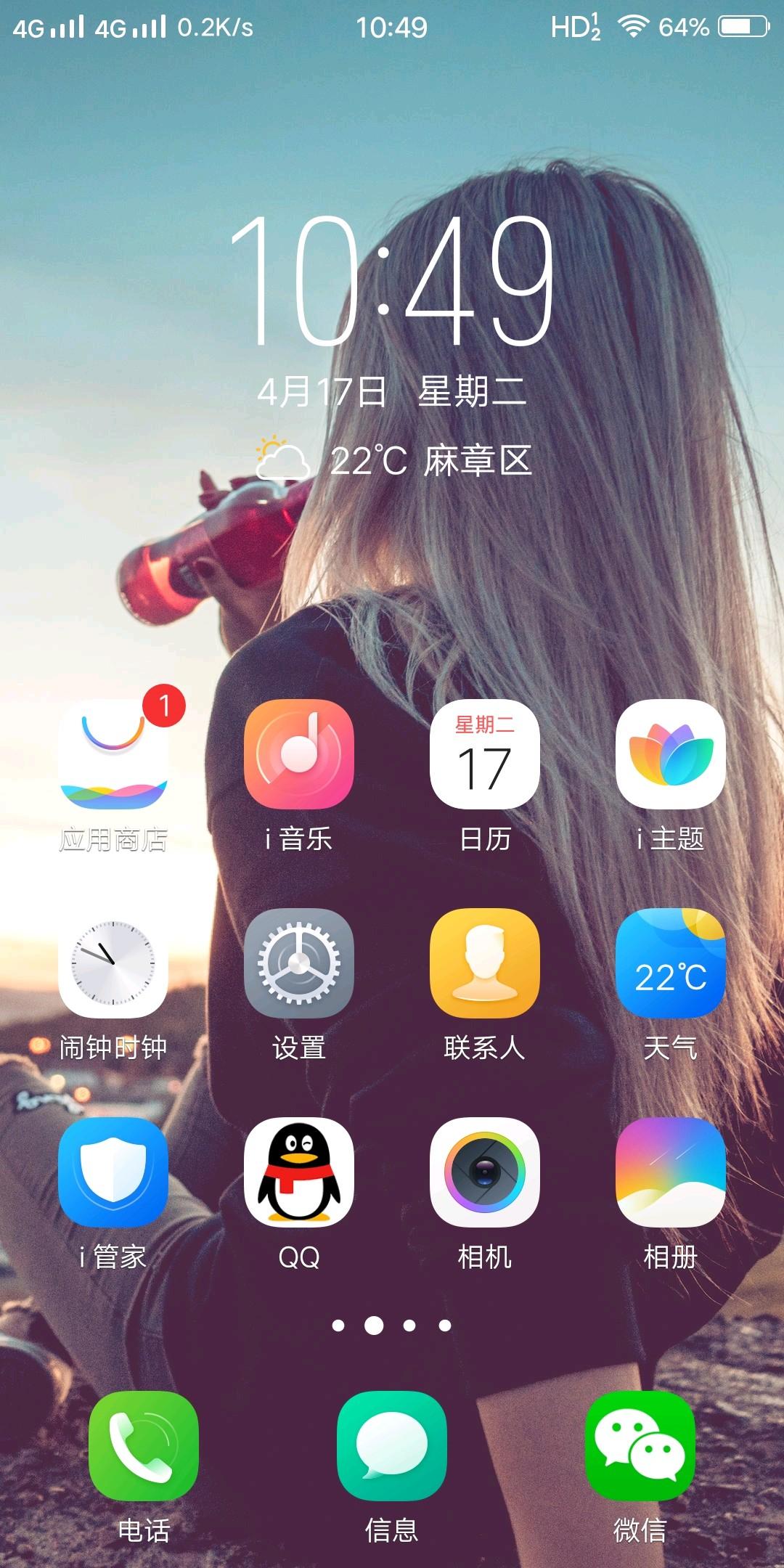 Screenshot_20180417_104923.jpg