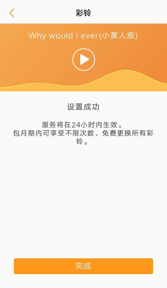IMG_20180415_092241.JPG
