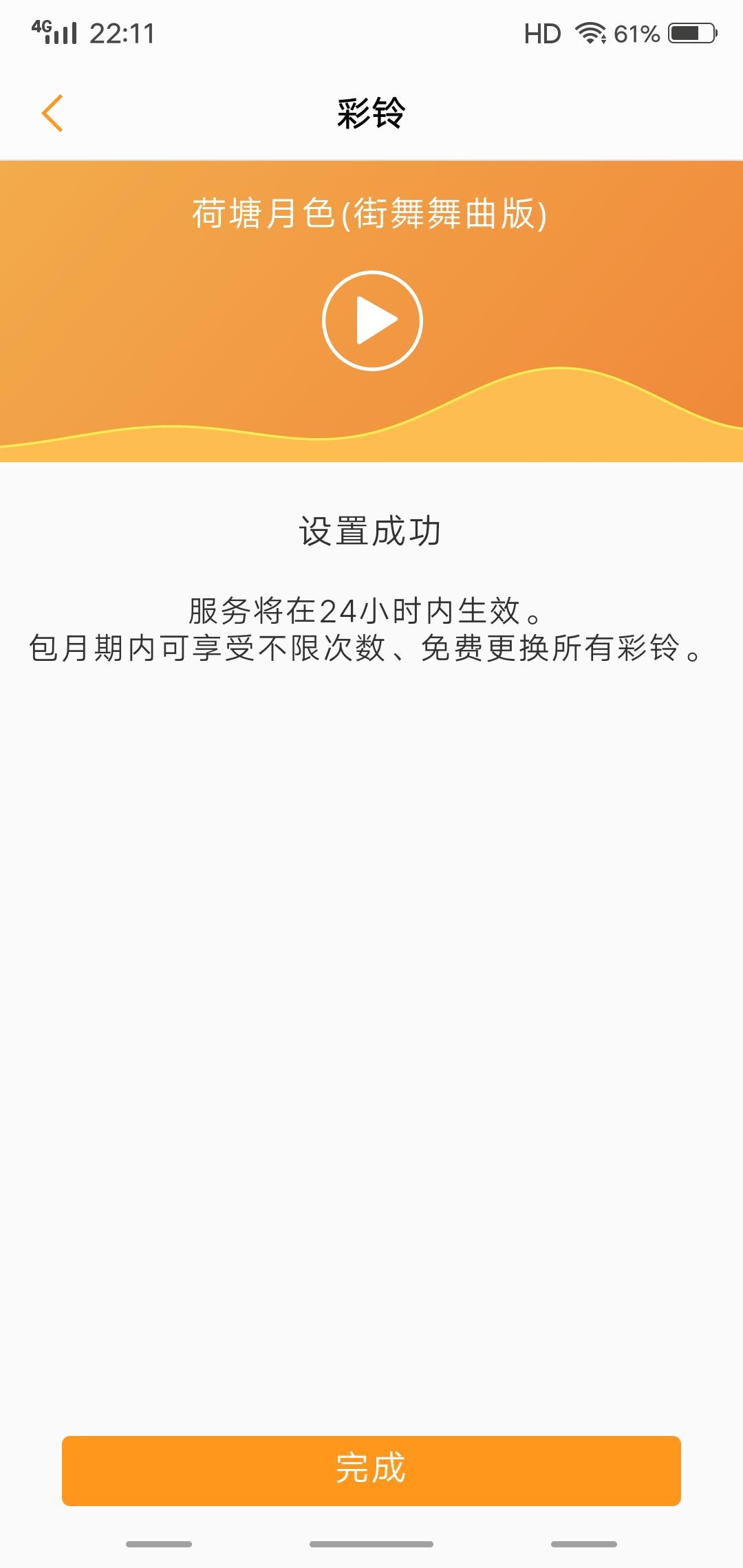 Screenshot_20180413_221100.jpg