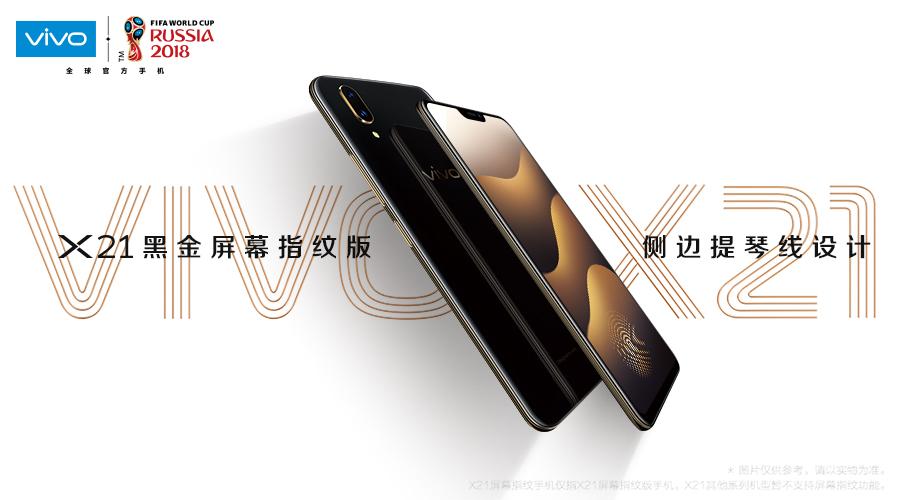 黑金曝光-900X500有logo.jpg