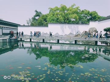 【X21样张】庭园式山水