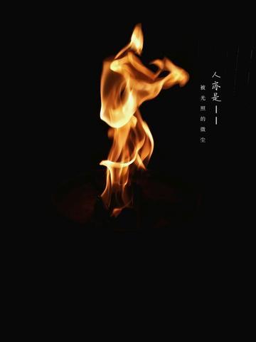 【X7PIUS】火