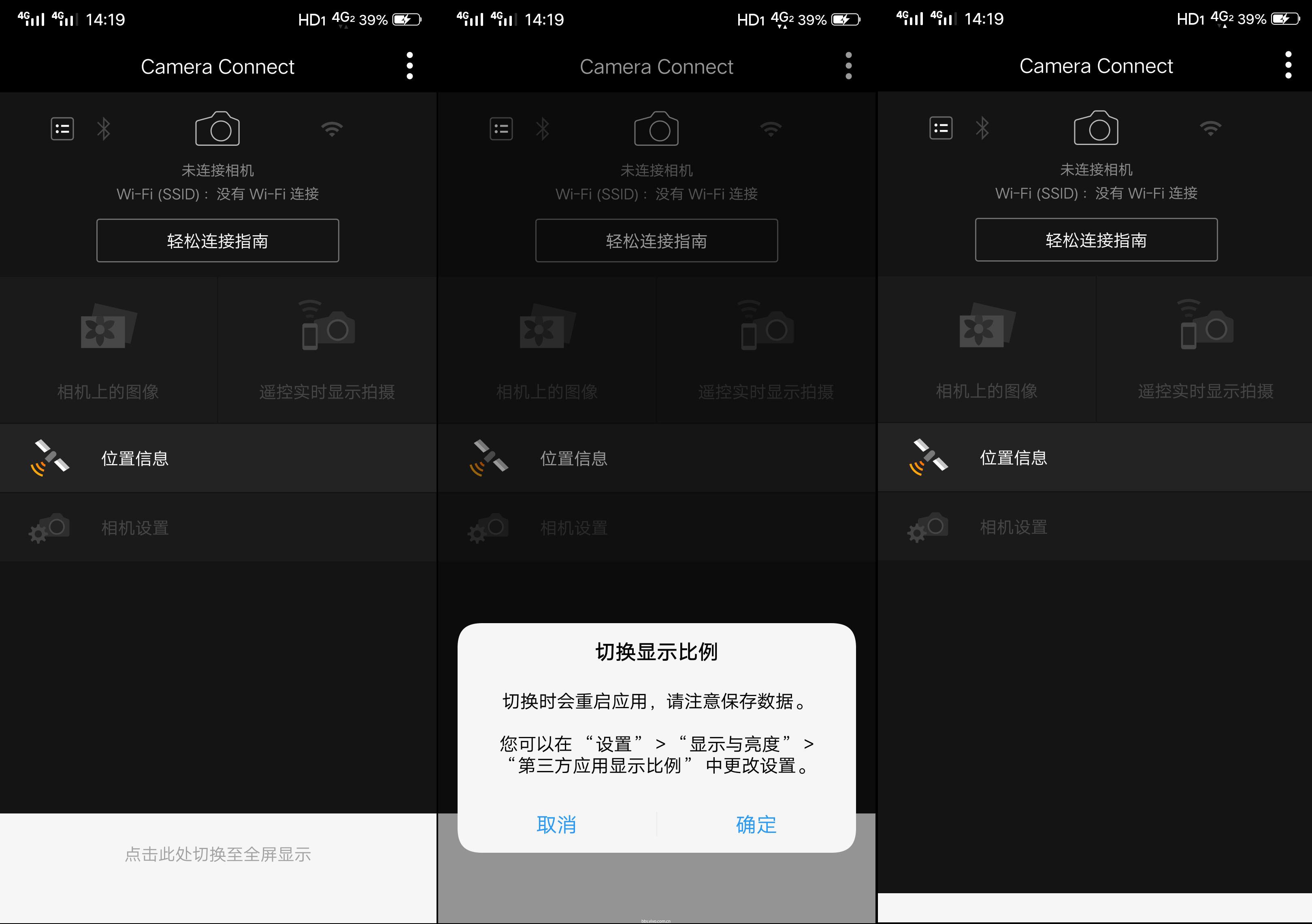 屏幕比例2.jpg