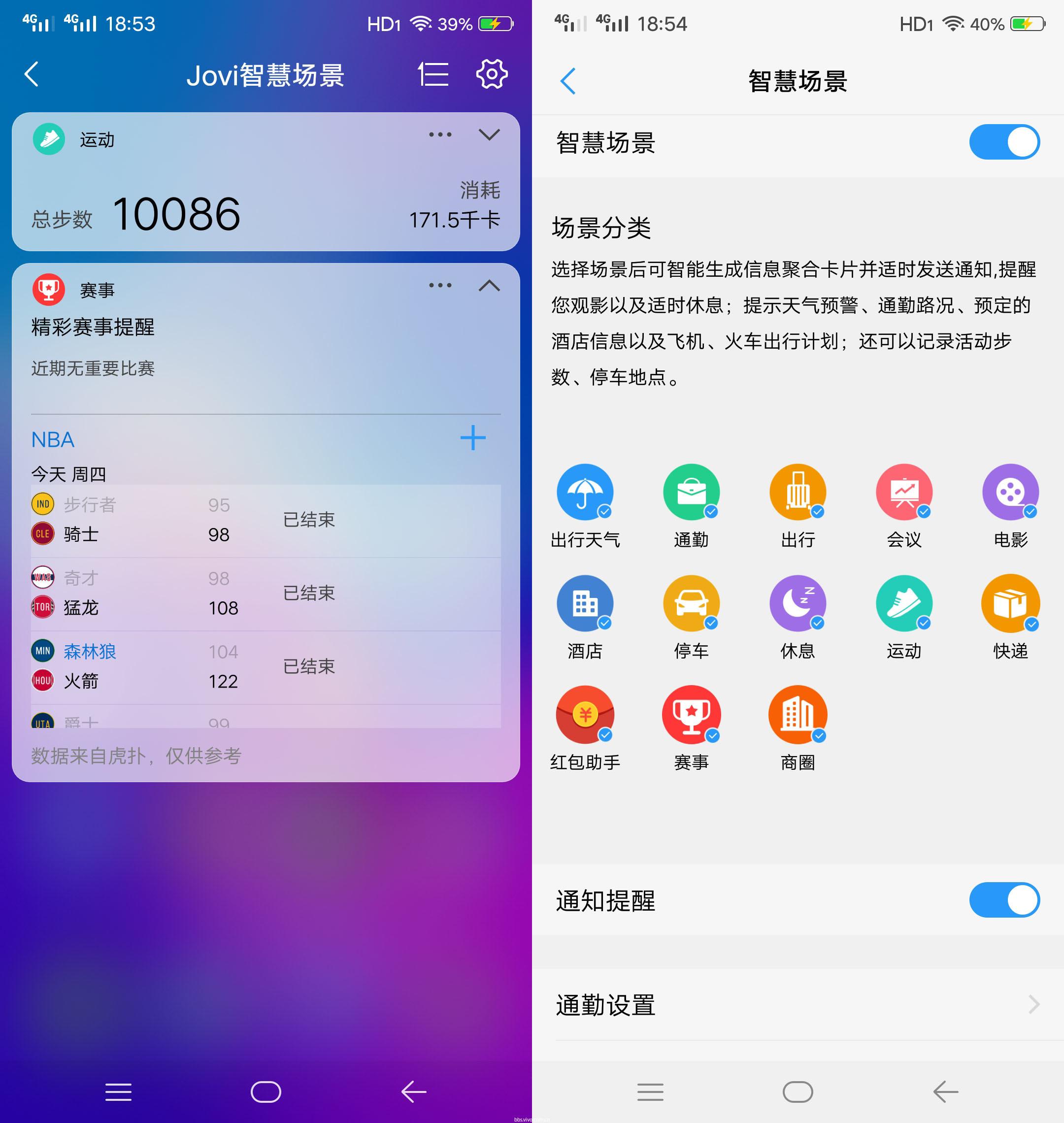 Screenshot_20180426_185358.jpg