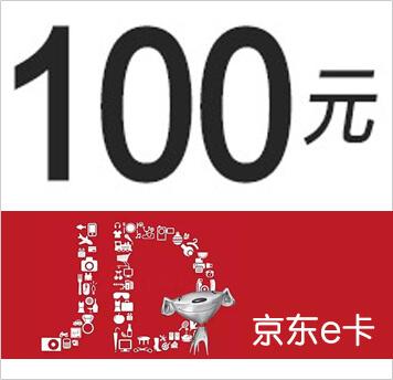 京东卡100.jpg