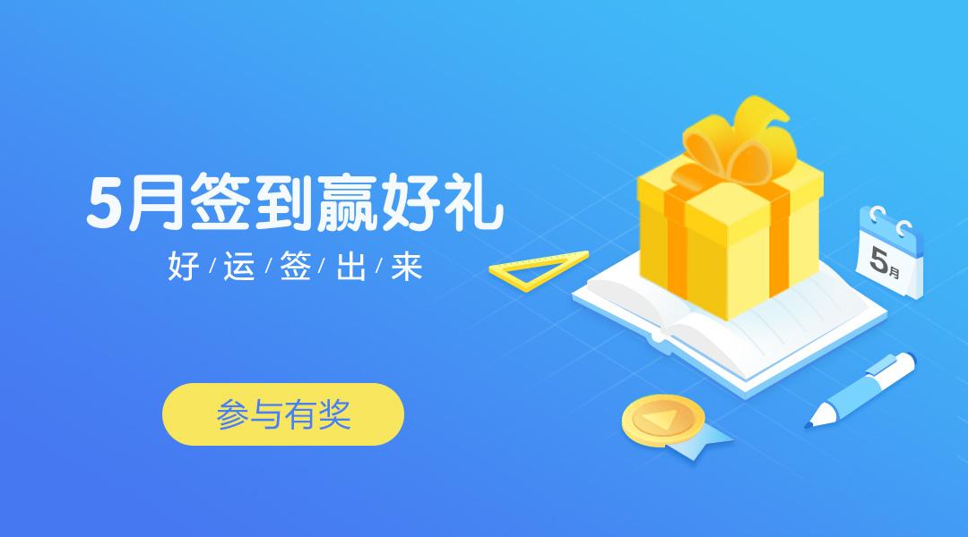 1080x600-官网模板.jpg