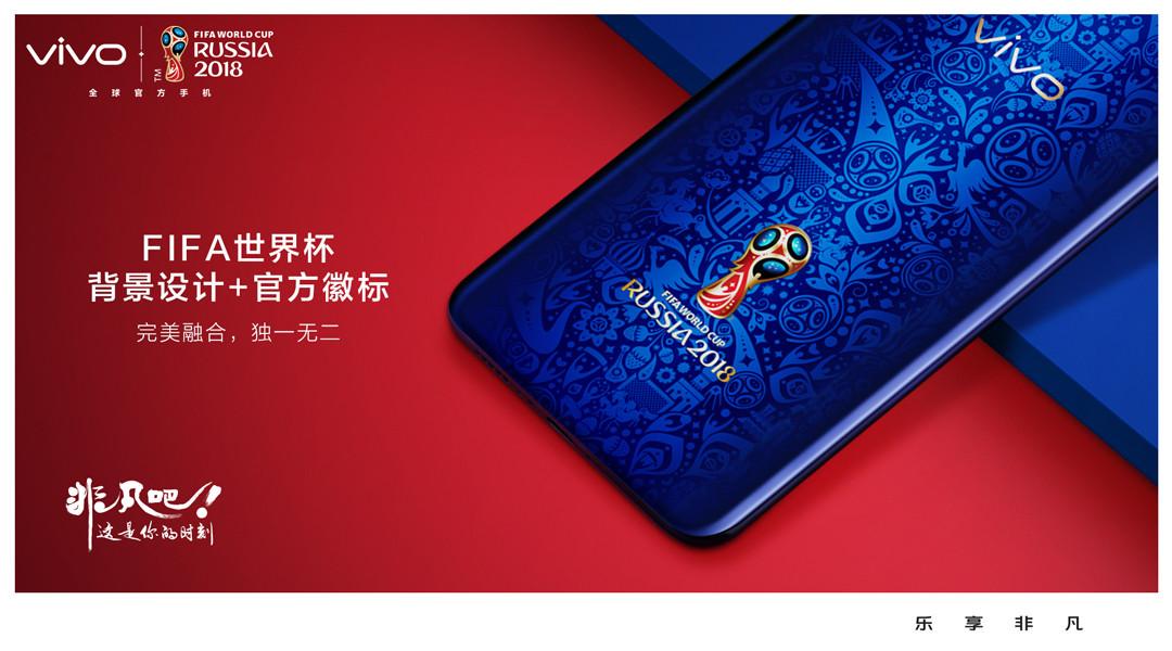 FIFA官方微标-手机已修改.jpg