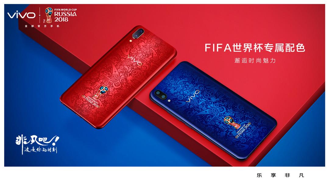 FIFA专属配色-手机已修.jpg